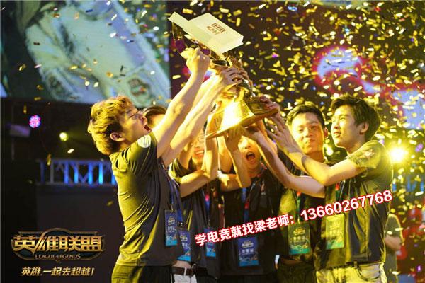广州白云工商技师学院电竞学生比赛获得全国冠军